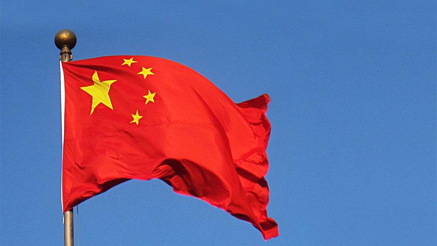 China es uno de los países del mundo más avanzados en el desarrollo de su propia Moneda Digital de Banco Central