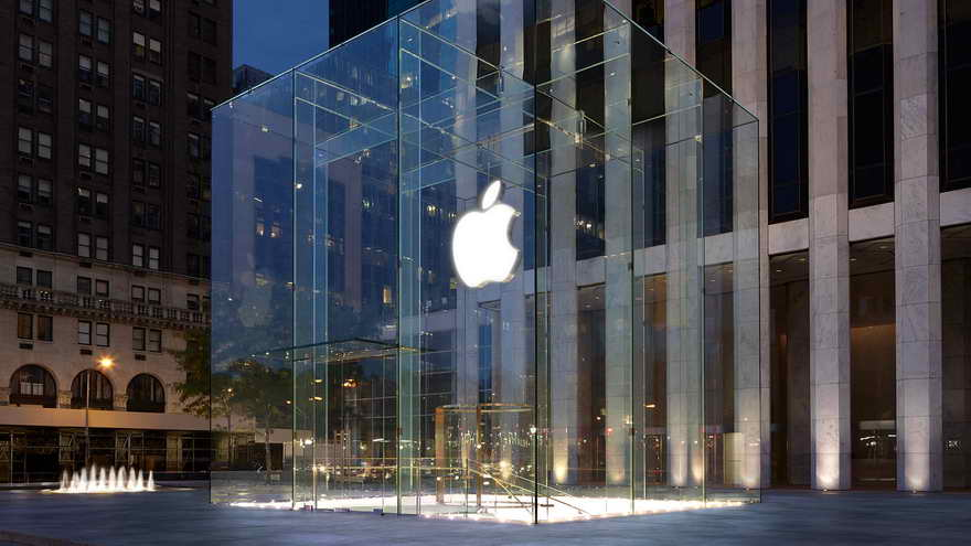 Apple se prepara para una nueva era en la computación