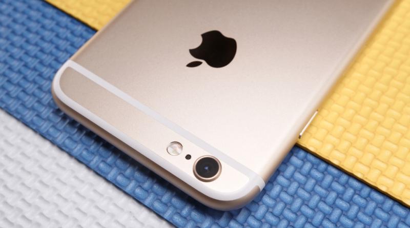 El iPhone sigue siendo la estrella de Apple