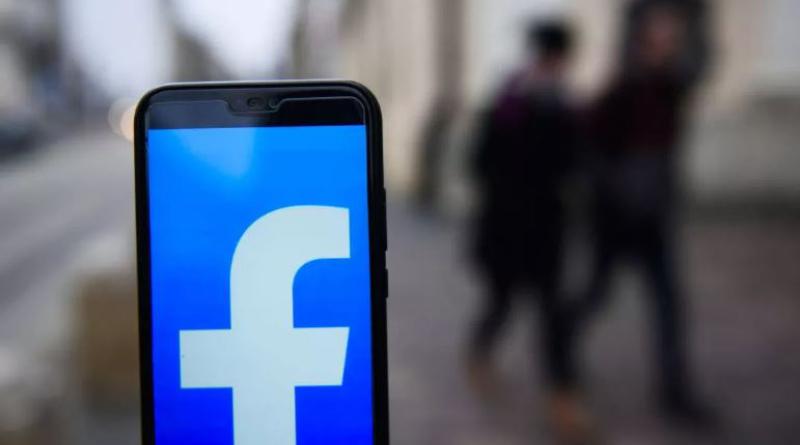 Facebook, activa durante la pandemia