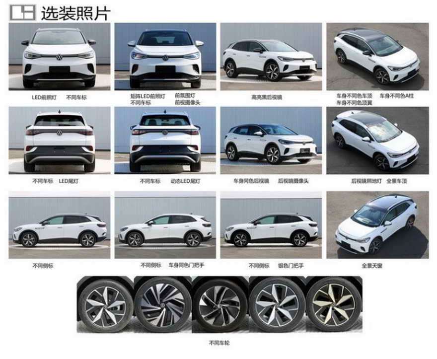 Las imágenes filtradas muestran una certera evolución respecto a modelos anteriores