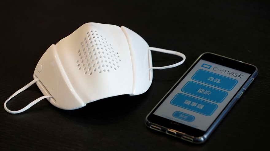 Entre otras cosas la solución permite realizar llamadas telefónicas sin acercar el celular a la cara