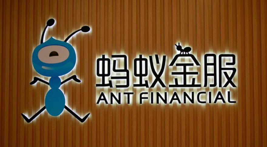Logo de Ant Financial