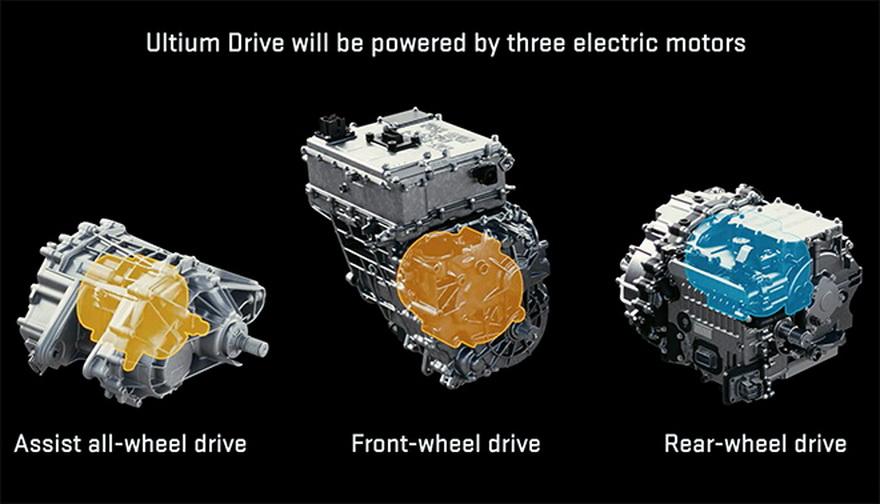 Con esta nueva arquitectura General Motors espera poder crear autos eléctricos con más rapidez