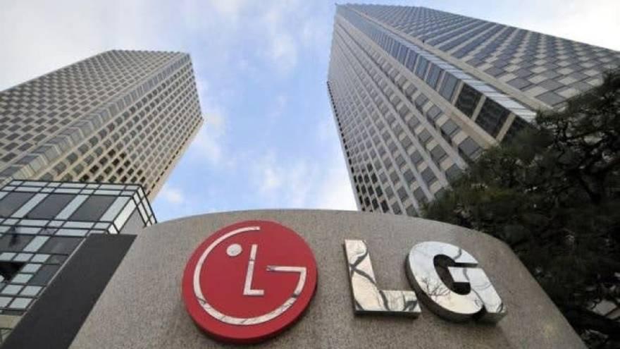 Edificio de LG
