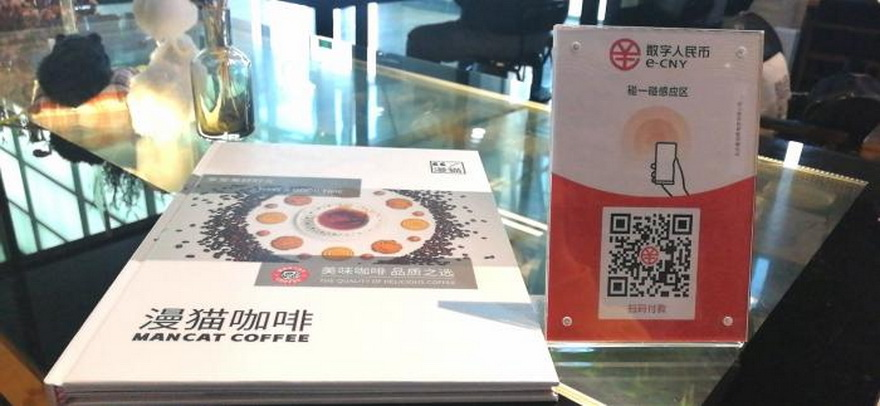 Mediante un código QR los clientes de Mancat pueden pagar con yuanes digitales