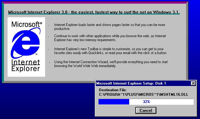 E3 fue la primera versión de Internet Explorer en utilizar el logotipo azul 'e',